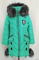 Пальто для девочки зимнее от производителя  34-44 бирюза