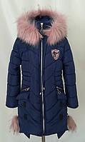 Детская зимняя куртка для девочки от производителя 34-40 синий