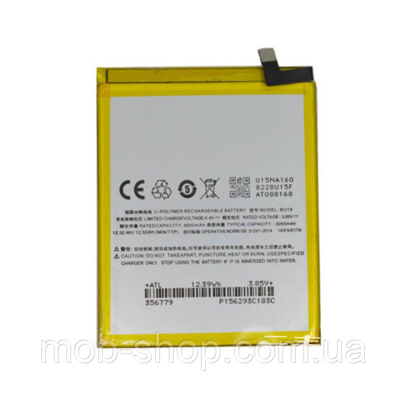 Батарея аккумулятор Meizu U20 (BU-15), 3200mAh AAA