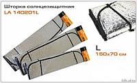 Солнцезащитная шторка LA 140201L
