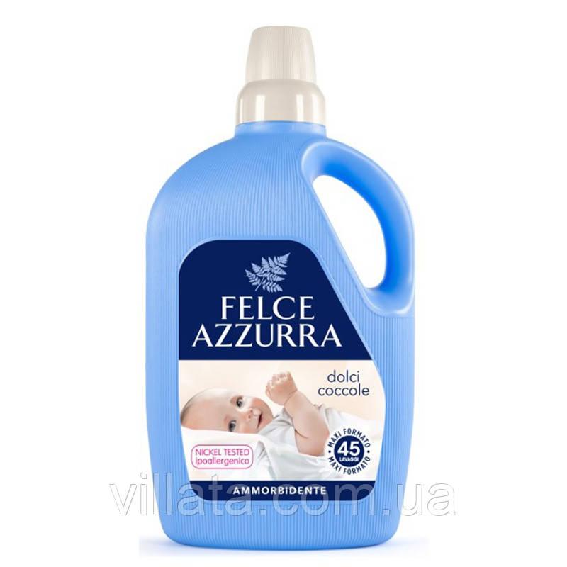 Ополаскиватель гипоаллергенный Felce Azzurra 3L