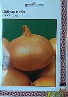 Семена лука Каба - 5 г    Малахіт Поділля