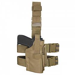 Кобура набедренная Condor Tactical Leg Holster Tan (TLH-003)