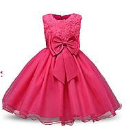 Платье для девочки праздничное пышное малиновое на 3-8 лет
