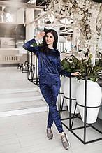 Женский спортивный костюм, турецкий стрейчевый велюр муар, р-р 42-44; 44-46 (тёмно-синий)