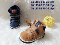 Детские ботинки кеды на меху для мальчиков Размеры 20-25