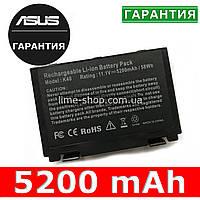 Аккумулятор батарея для ноутбука ASUS K50AB-X2A. K50AD, K50AE, K50AF, K50C, K50ID, K50IE