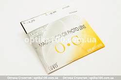 Фотохромная линза для вождения Covis 1.56 Magic 2 Orange Grey. От жёлтого к серому