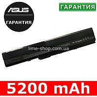 Аккумулятор батарея для ноутбука ASUS A52J, A52JB, A52JC, A52JE, A52JK, A52JR, A52JR-X1,