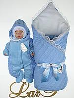 """Зимний набор """"Умка"""" на выписку из роддома для мальчика. Голубой, фото 1"""