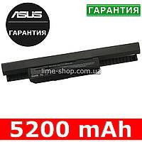 Аккумулятор батарея для ноутбука ASUS K53SV-SX077D, K53SV-SX079V, K53SV-SX080V, K53SV-SX081