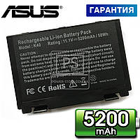!Аккумулятор батарея для ноутбука Asus 11-1145