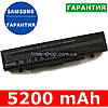 Аккумулятор батарея для ноутбука SAMSUNG NP-R620-FS02US, NP-R620-JS01RU, NP-R620-XS01UA