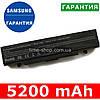 Аккумулятор батарея для ноутбука SAMSUNG NP-R720-FS06RU, NP-R720-JS01RU, NP-R720-JS02RU