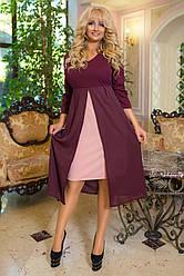 Платье женское ап 01099