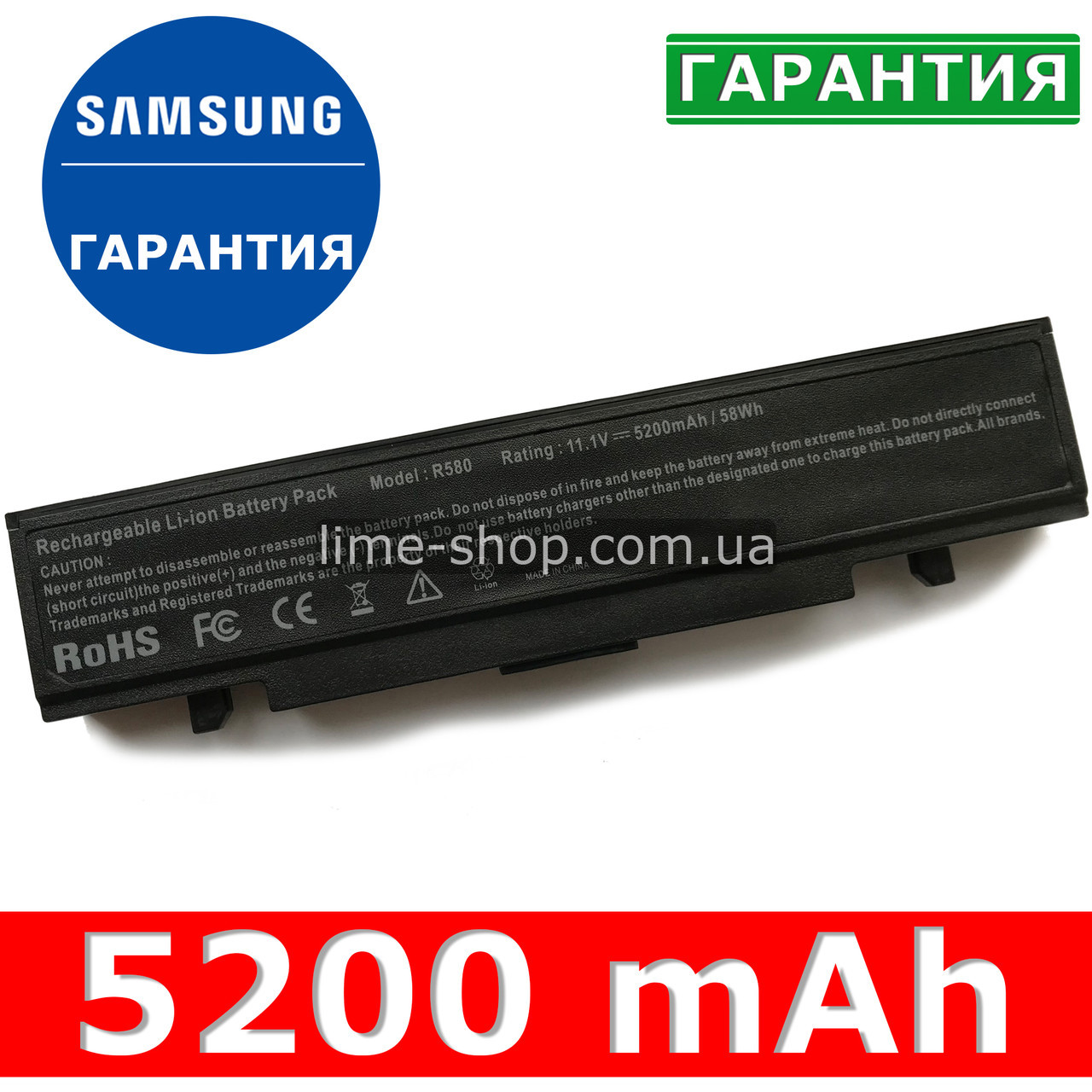 Аккумулятор батарея для ноутбука SAMSUNG NP-RC530-S0DRU, NP-RC710-S02RU, NP-RC710-S03RU, фото 1