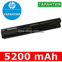 Аккумулятор батарея для ноутбука HP 4446s, 4530s, 4535s, 4540s, 4545s, 4330s, 4331s, 4430s,