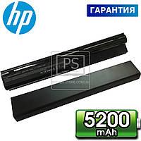 !Аккумулятор батарея для ноутбука HP 4530S, 4330s, 4331s, 4430s, 4431s, 4435s, 4436s, 4440s, 4441s,