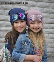 Вязаная шапки на девочку осень/весна 50-56 см Пайетки-перевертыши ( Т.СИНИЙ, ВИШНЯ, ПЫЛЬНАЯ РОЗА)