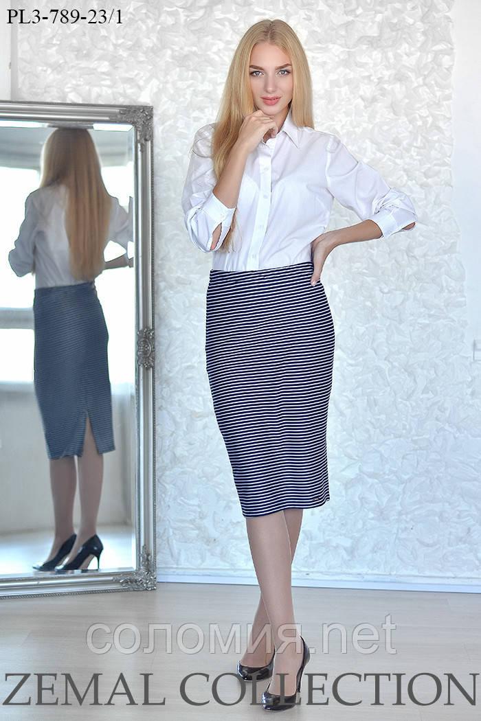 Стильная Трикотажная юбка – «карандаш» 44-54р