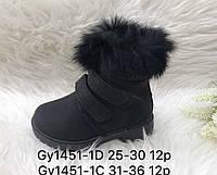 Зимние детские черные ботинки с натуральным мехом для девочек Размеры 31-36