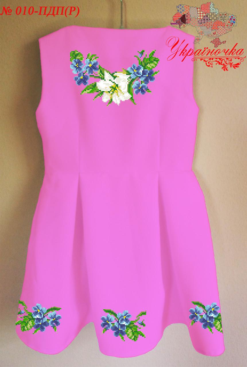 Сшитое детское платье под вышивку №010