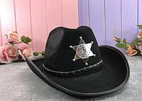 Шляпа Шерифа со звездой карнавальная взрослая    Н1-31- черная, Н1-32- ветло-корич