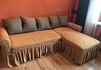 Чехол натяжной на угловой диван MILANO бежевый  и еще 15 расцветок