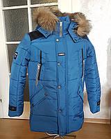 Зимняя подростковая куртка, морская волна, 38-44