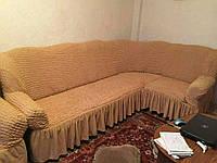 Чехол натяжной на угловой диван MILANO медовый  и еще 15 расцветок