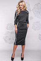 Платье в деловом стиле  SV 2928, фото 1