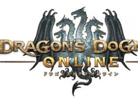 Версия Dragon's Dogma Online для PC, PS4 и PS3