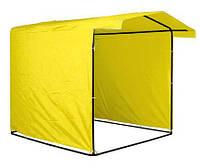 Торговая палатка на каркасе 1,5х1,5м. цвет желтый