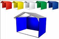 Торговая палатка на каркасе 1,5х1,5м. любой нужный цвет или сочетание цветов