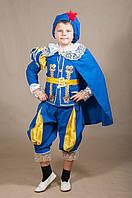 Детский карнавальный костюм ПРИНЦ, КОРОЛЬ на мальчика 5,6,7,8,9,10,11 лет новогодний костюм ПРИНЦА маскарадный