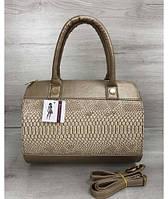 8661c5de7866 Женская сумка WeLassie Маленький Саквояж золотого цвета со вставкой бежевая  рептилия