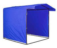 Торговая палатка на каркасе 2х2м. цвет синий