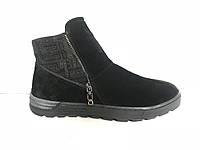 Зимняя мужская обувь STRADO
