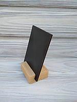 Меловая доска, табличка, ценник, меню на деревянной подставке, 75*50 мм