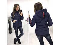 Модная короткая женская куртка (3 цвета)