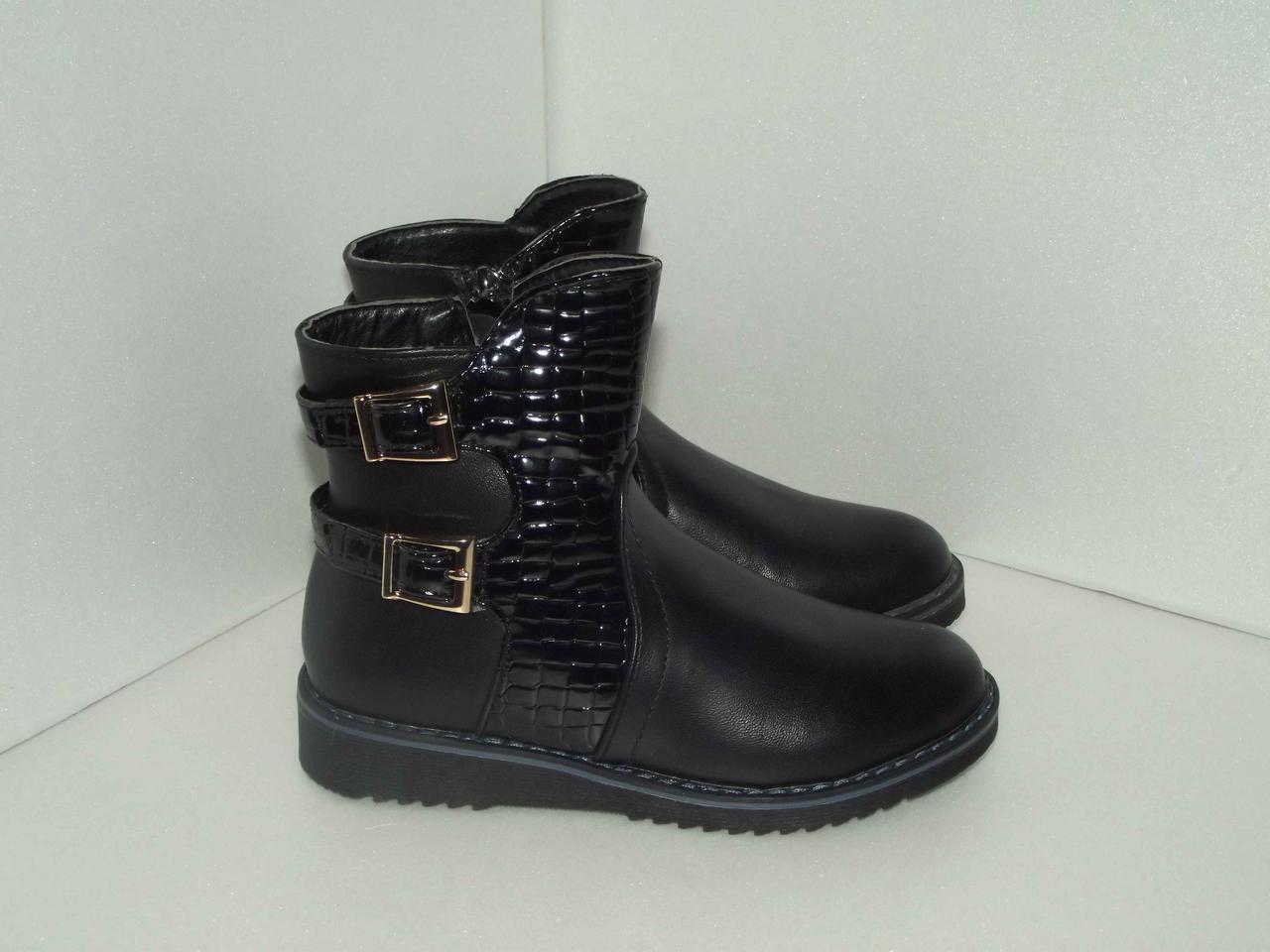 Демисезонные ботинки для девочки, р. 35(21.5см). Уценка