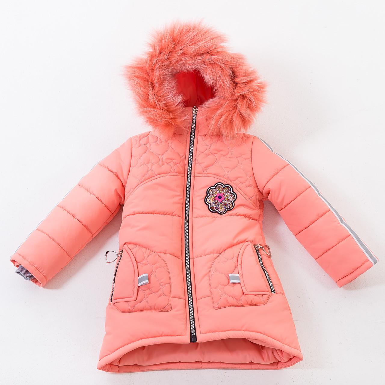 """Зимняя куртка для девочки """"Паула"""" (персик)"""