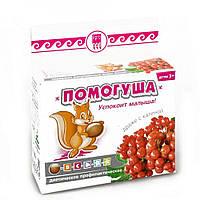 Драже «Помогуша» с калиной (успокаивающее, при нарушениях сна) витамины для детей