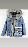 Модная джинсовая куртка на меху 2019 Новый цвет