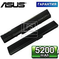 Аккумулятор батарея для ноутбука Asus A32-K52
