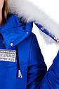 Зимняя удлиненная куртка на девочку размеры 38- 44 Новинка! Корона, фото 5