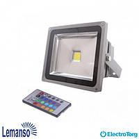 Прожектор LED 20w RGB+пульт 6500K IP65 1LED LEMANSO / LMP20-RGB