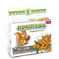 Драже «Помогуша» с облепихой (полноценный рост и развитие ребенка) витамины для детей