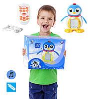 Интерактивный пингвин Kids Тиша 2050 с пультом (синий)
