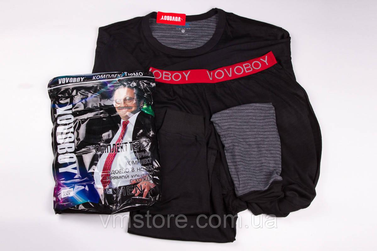 Комплект термо белья мужского Vovoboy, большие размеры 0211